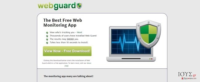 Στιγμιότυπο του Ιός Web Guard