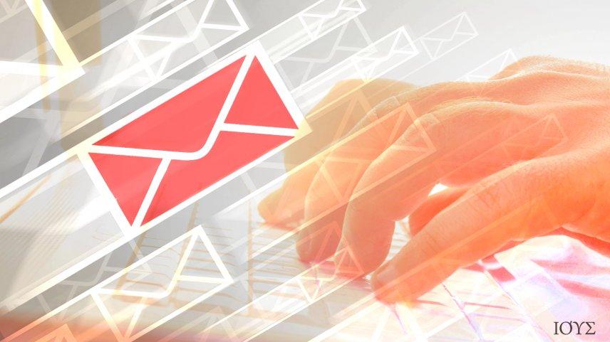 Πώς ξεχωρίζει ένα μολυσμένο email που εμπεριέχει ιό?