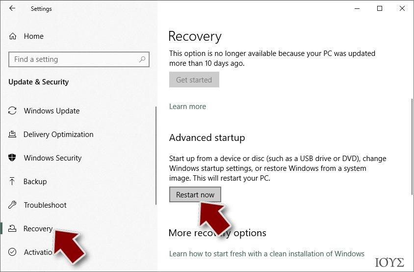Ransomware: Χειροκίνητη αφαίρεση ransomware σε Ασφαλή Λειτουργία