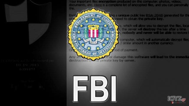 Στιγμιότυπο του Το FBI παροτρύνει τα θύματα ιών τύπου ransomware να μη πληρώνουν τα λύτρα