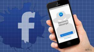 Ο ιός Facebook εξαπολύει νέο κύμα κυβερνο-επιθέσεων: κακόβουλα video links εξαπλώνονται διαδικτυακά μέσω Messenger