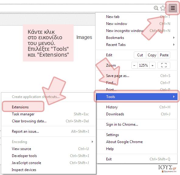 Κάντε κλικ στο εικονίδιο του μενού. Επιλέξτε 'Tools' και 'Extensions'