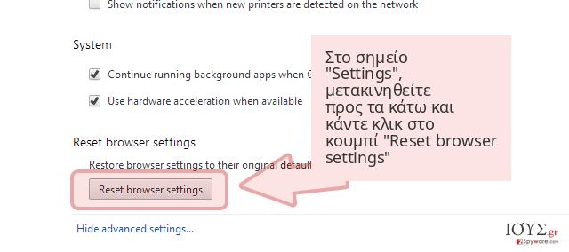 Στο σημείο 'Settings', μετακινηθείτε προς τα κάτω και κάντε κλικ στο κουμπί 'Reset browser settings'
