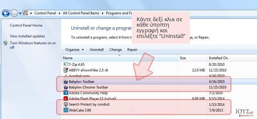 Κάντε δεξί κλικ σε κάθε ύποπτη εγγραφή και επιλέξτε 'Uninstall'