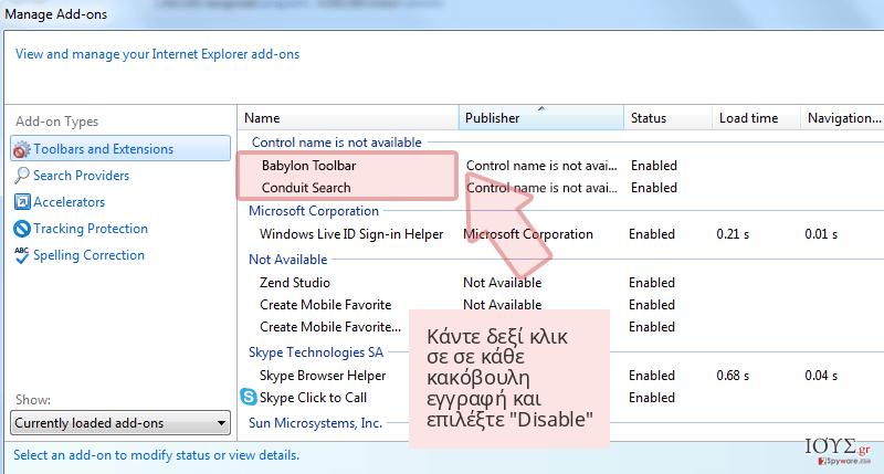 Κάντε δεξί κλικ σε σε κάθε κακόβουλη εγγραφή και επιλέξτε 'Disable'