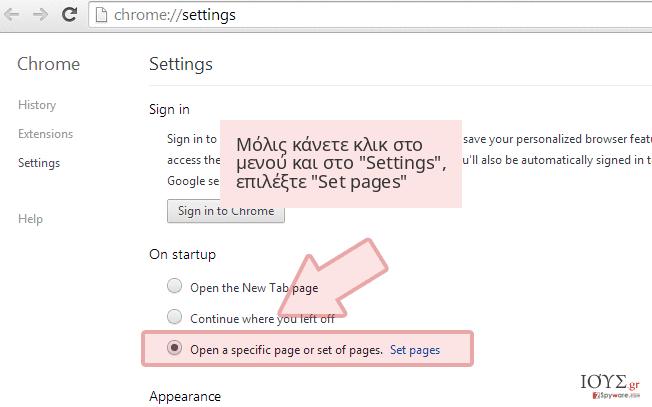 Μόλις κάνετε κλικ στο μενού και στο 'Settings', επιλέξτε 'Set pages'