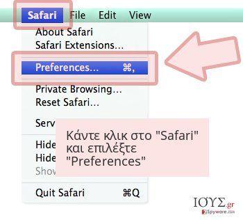 Κάντε κλικ στο 'Safari' και επιλέξτε 'Preferences'