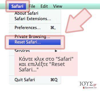Κάντε κλικ στο 'Safari' και επιλέξτε 'Reset Safari...'