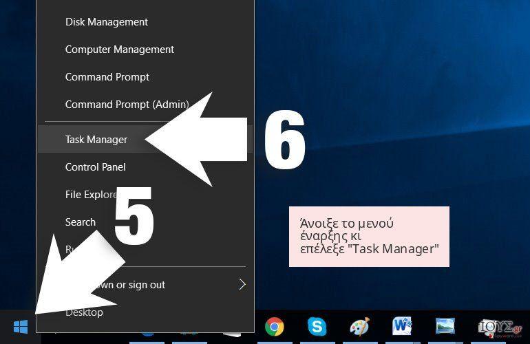 Άνοιξε το μενού έναρξης κι επέλεξε 'Task Manager'