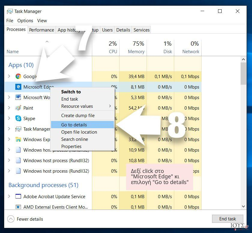 Δεξί click στο 'Microsoft Edge' κι επιλογή 'Go to details'