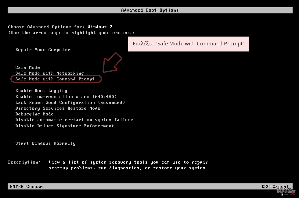 Επιλέξτε 'Safe Mode with Command Prompt'