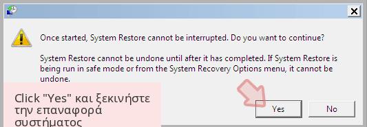 Click 'Yes' και ξεκινήστε την επαναφορά συστήματος
