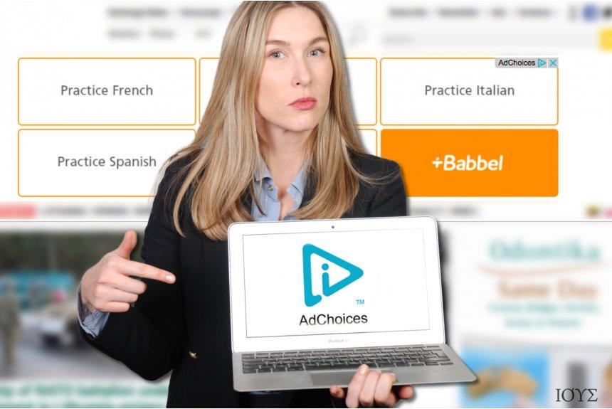 Στιγμιότυπο του AdChoices