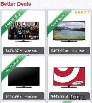 Στιγμιότυπο του Amazon Mini Saver