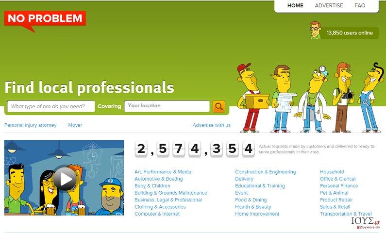 Στιγμιότυπο του Διαφημίσεις από NoProblem
