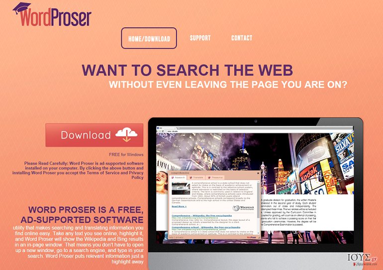 Στιγμιότυπο του Διαφημίσεις του WordProser
