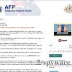 Στιγμιότυπο του AFP virus