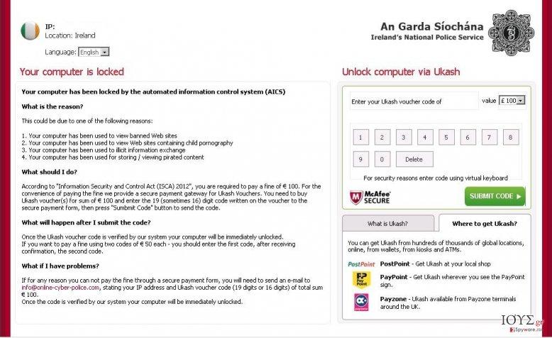 Στιγμιότυπο του An Garda Siochana ΙΟΣ