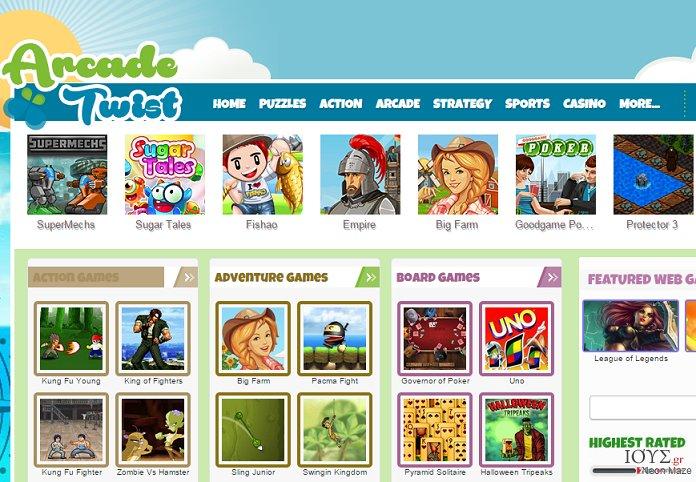 Στιγμιότυπο του Διαφημίσεις ArcadeTwist