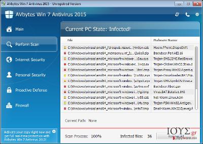 Στιγμιότυπο του AVbytes Win 7 Antivirus 2015