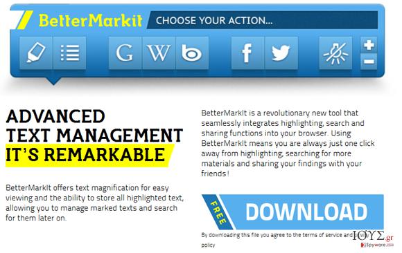 Στιγμιότυπο του BetterMarkit Διαφημίσεις
