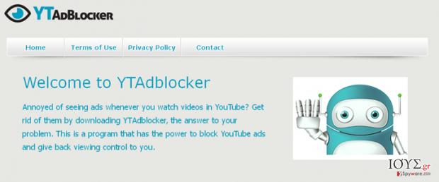 Στιγμιότυπο του BloCKUTubeAd