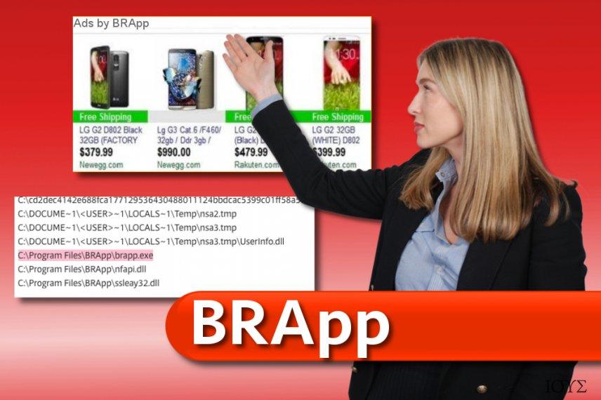 Στιγμιότυπο του BRApp ΙΟΣ