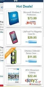 Στιγμιότυπο του Browsers Apps+ διαφημίσεις