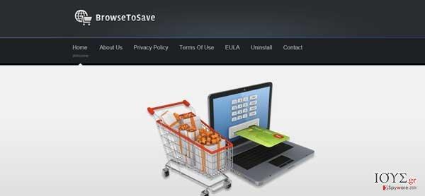 Στιγμιότυπο του Browse2Save