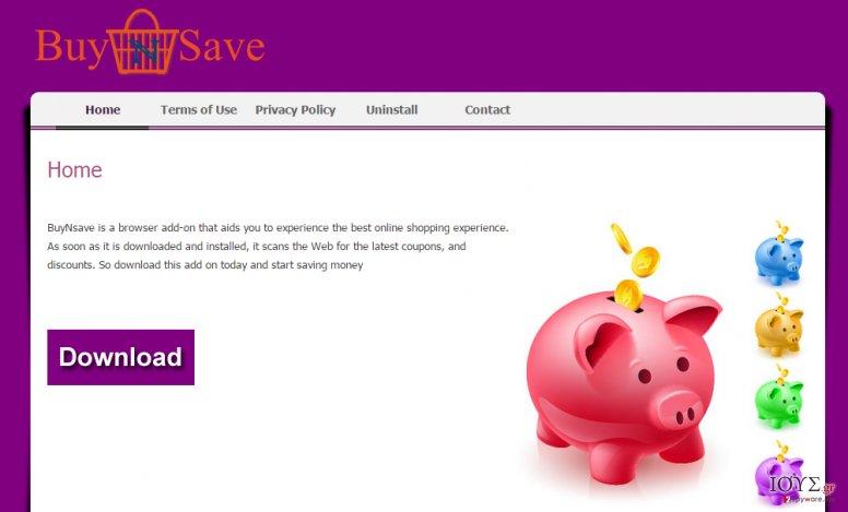 Στιγμιότυπο του Διαφημίσεις BuyNSave