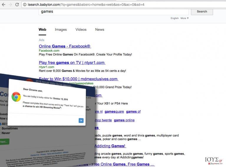Στιγμιότυπο του Claro Search ΙΟΣ