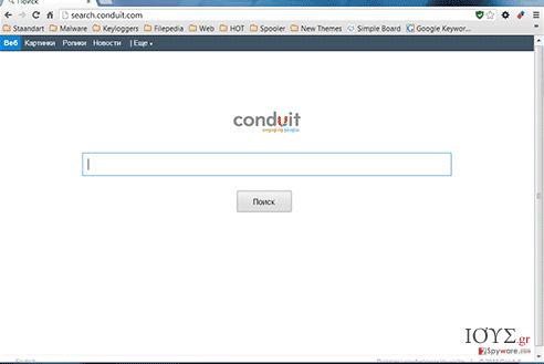 Στιγμιότυπο του Community Toolbar