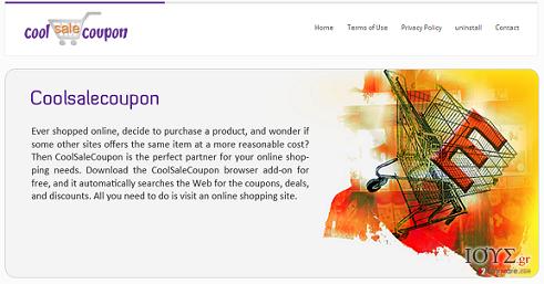 Στιγμιότυπο του CoolSaleCoupon adware