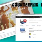 Στιγμιότυπο του Διαφημίσεις Counterflix