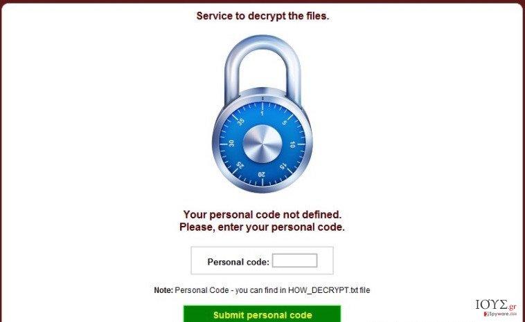 Στιγμιότυπο του CryptoDefense