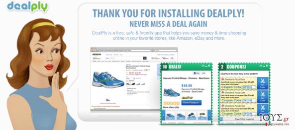 Στιγμιότυπο του DealPly virus