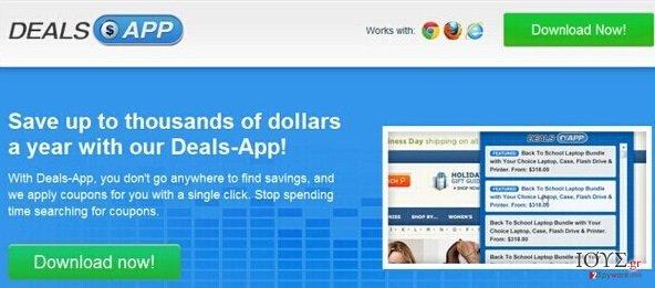 Στιγμιότυπο του Διαφημίσεις του Deals App