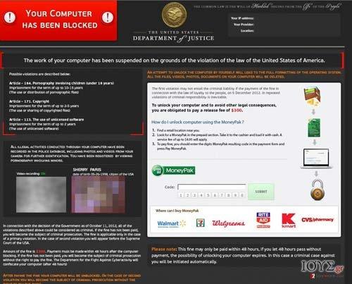 Στιγμιότυπο του Department of Justice Virus