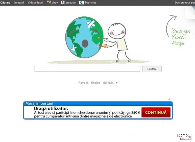 Στιγμιότυπο του Doko-search.com
