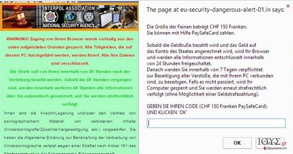 Στιγμιότυπο του Ιός Eu-security-dangerous-alert-01.in