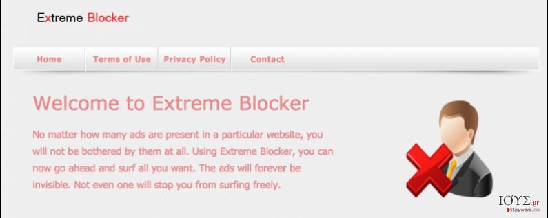 Στιγμιότυπο του Ιός Extreme Blocker