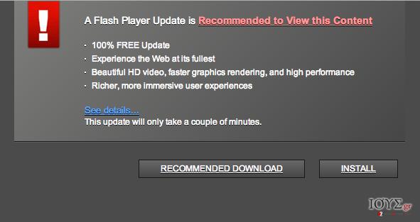 Στιγμιότυπο του Jcr.driverfind.net pop-up virus