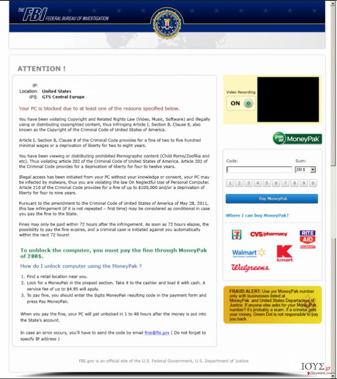Στιγμιότυπο του FBI Moneypak