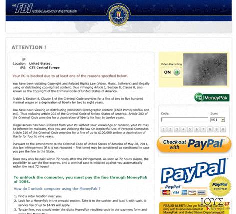 Στιγμιότυπο του FBI PayPal virus