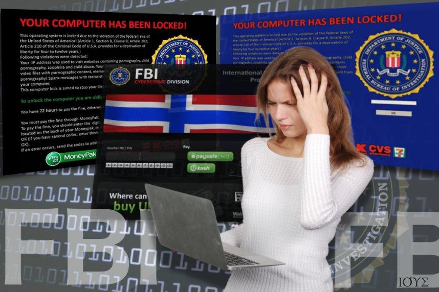 Στιγμιότυπο του FBI ιός