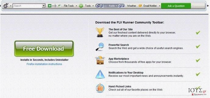 Στιγμιότυπο του Flv Toolbar