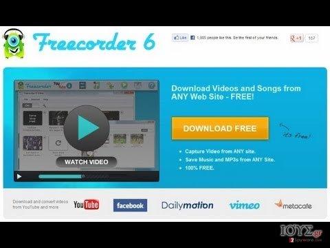 Στιγμιότυπο του Freecorder