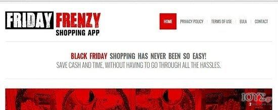 Στιγμιότυπο του Διαφημίσεις από Friday Frenzy