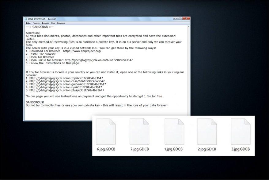 Το σημείωμα λύτρων του GandCrab ransomware