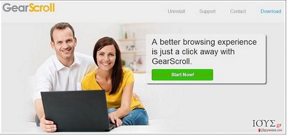 Στιγμιότυπο του GearScroll ιός